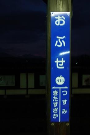 9.帰りの小布施駅.jpg