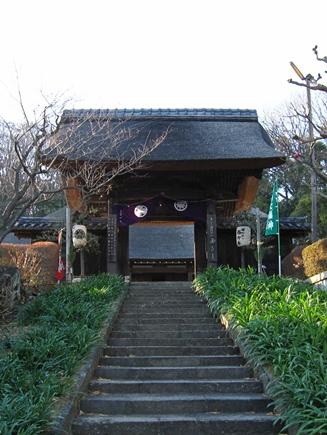 西方寺.jpg