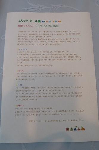 IMG_0065 (3).jpg
